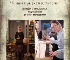 Афиша Мара Ишина