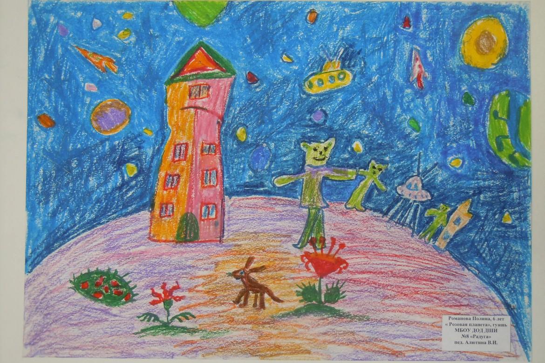 Романова Полина, 6 лет, Розовая планета, пед. Алютина В.И.