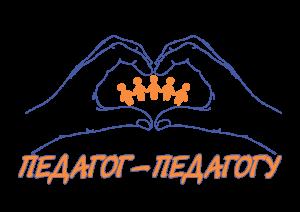 логотип на прозрачном фоне