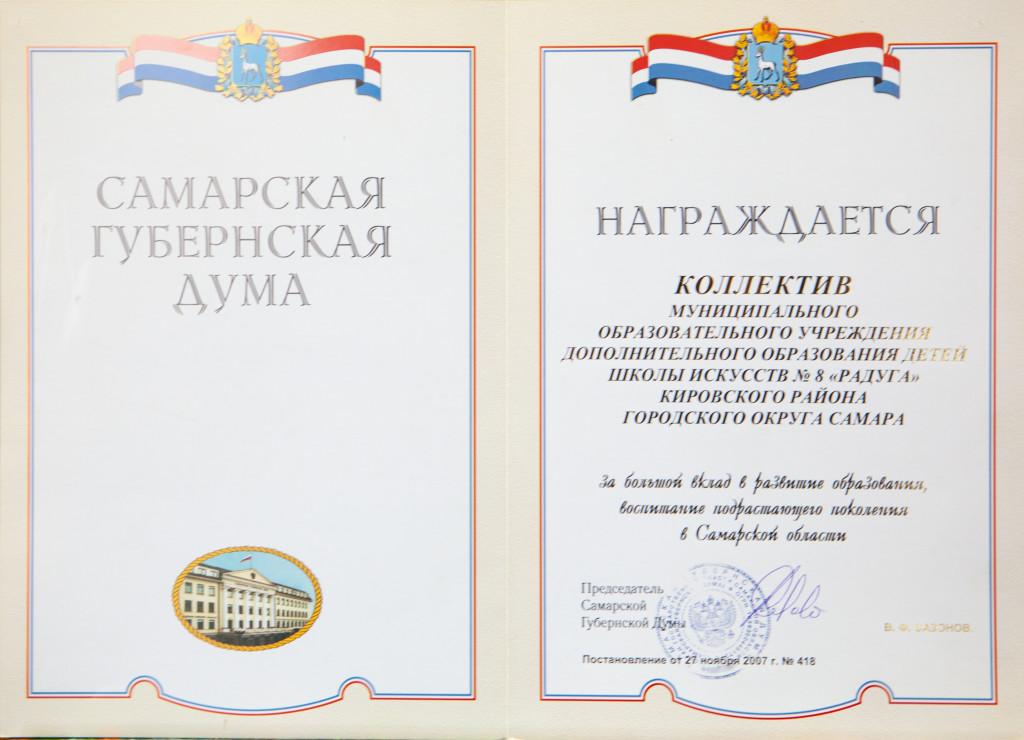маменькин сынок прмерные названия для образовательного учрежления парткиахерского искусства Свечин Николай