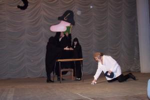 Raduga Teatr 0001