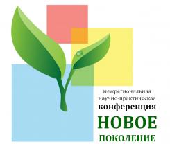 логотип Новое поколение