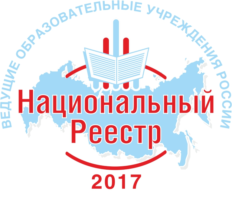 нац реестр 2017