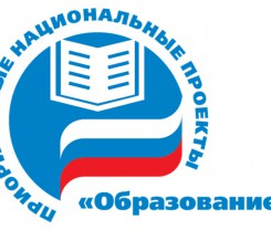 нац проект Образование