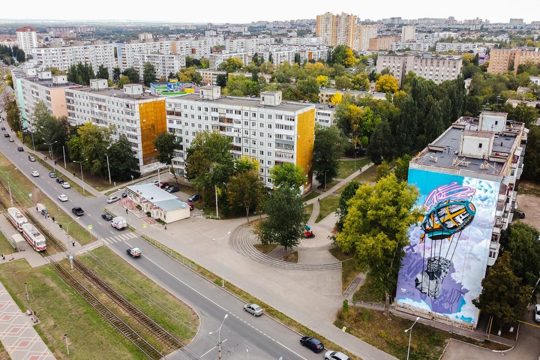 Фестиваль стрит-арта «ФормАрт»