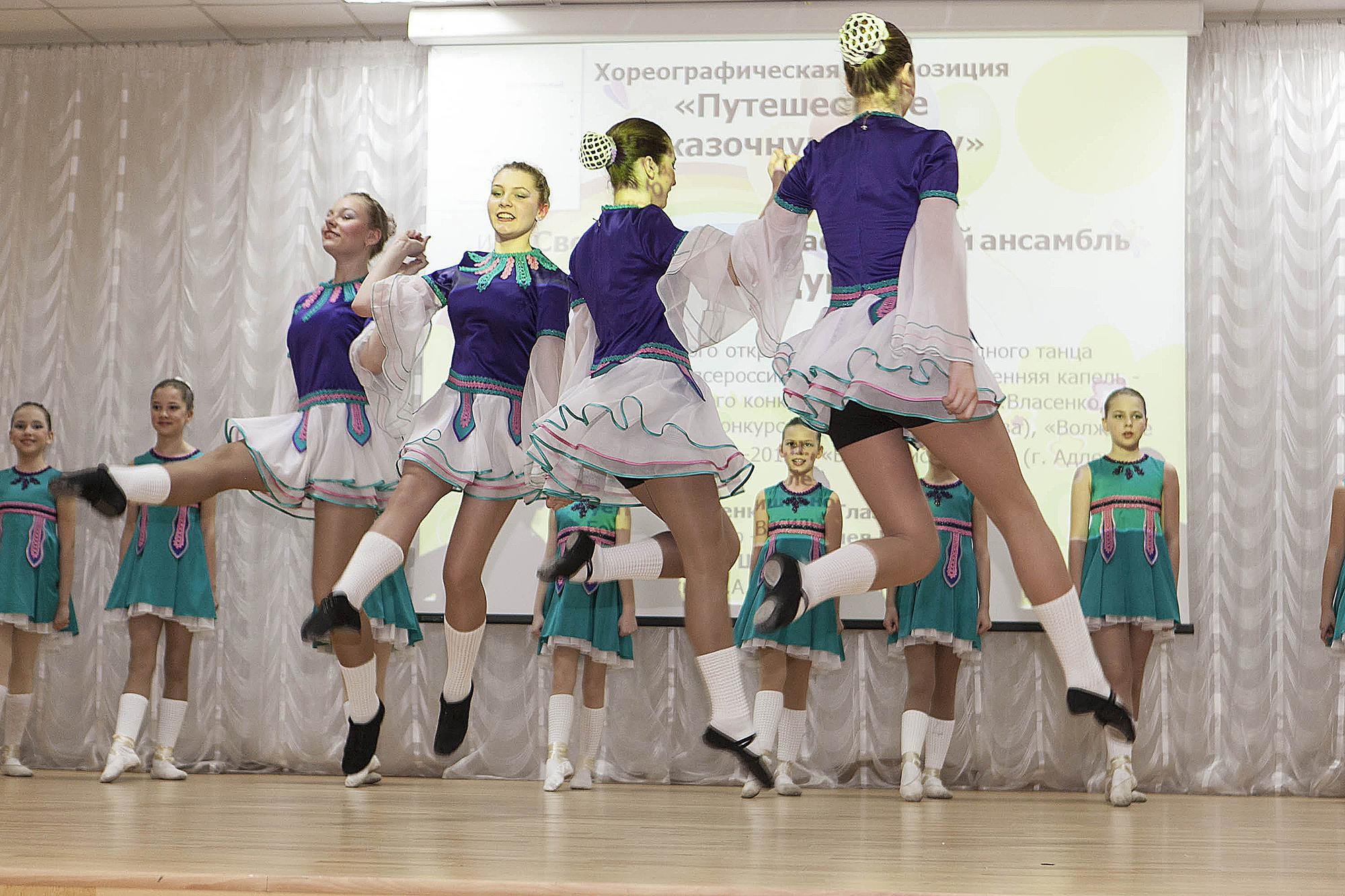 логотип хореографического коллектива фото