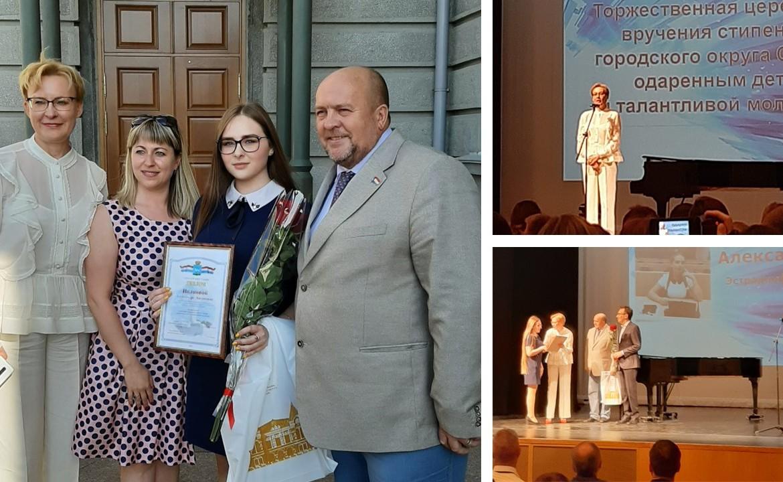 стипендия Главы Иванова